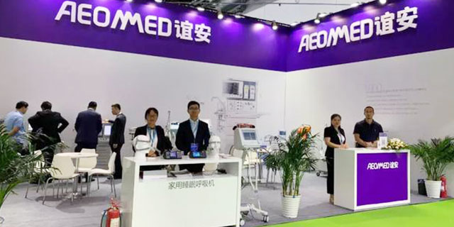 """Member open day"" AEONMED and VEDENG deepen strategic cooperation"